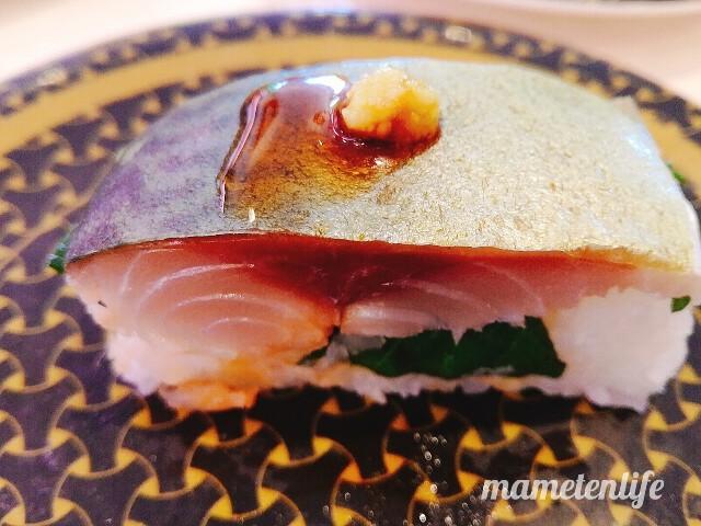 はま寿司のさば押しずしのアップ