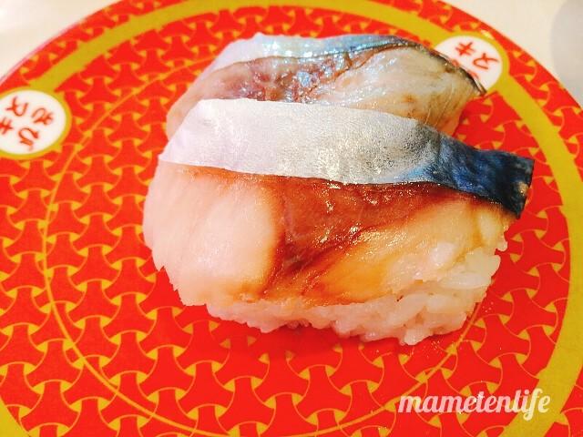 はま寿司の握りのしめさば