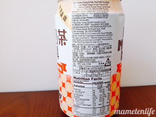 タピオカミルクティー缶(台湾洪大媽珍珠奶茶飲料)の英語・日本語表記