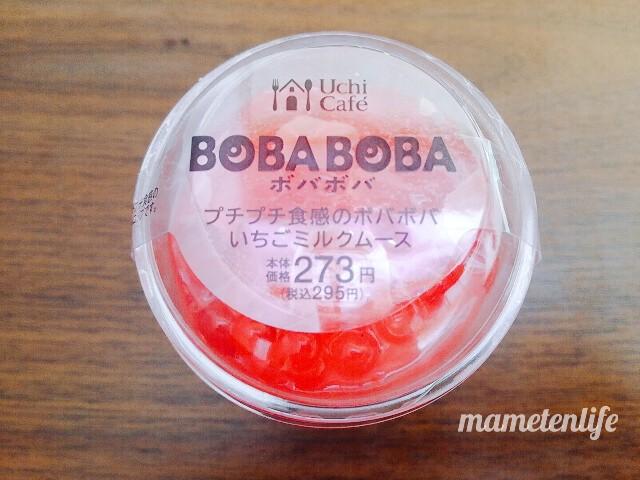 ローソン ボバボバ‐プチプチ食感のボバボバいちごミルクムース‐ を上から見たところ