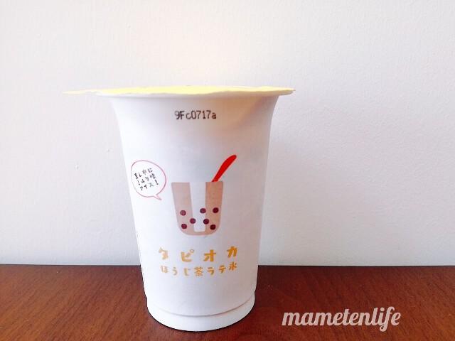 ファミリーマートのタピオカほうじ茶ラテ氷のカップ
