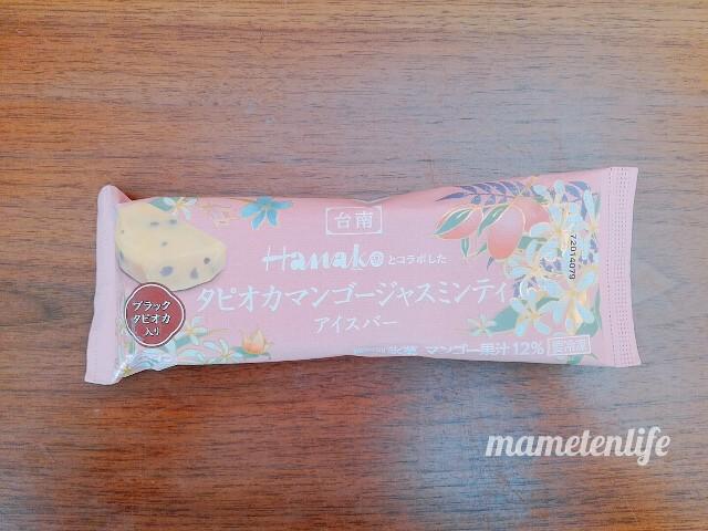 Hanakoとコラボしたタピオカマンゴージャスミンティーアイスバーのパッケージ