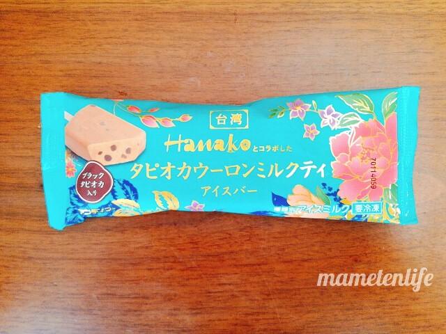Hanakoとコラボしたウーロンミルクティーアイスバーのパッケージ