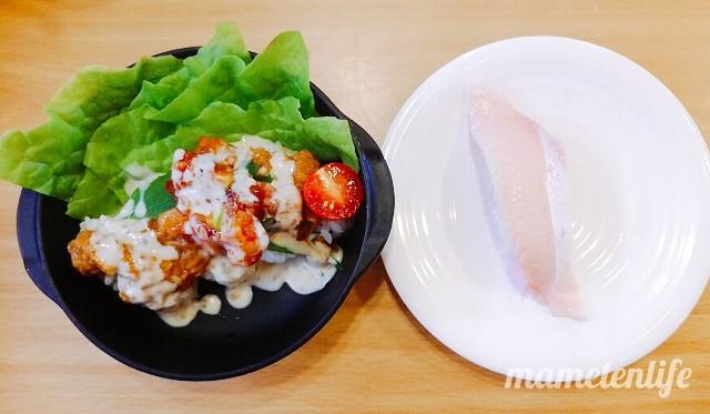 かっぱ寿司海鮮シャリーマカレーをお寿司と比べたところ