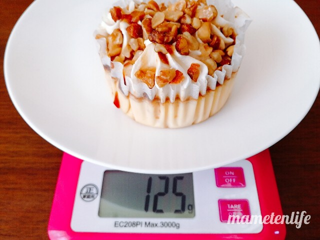 ローソンプレミアムバスチーの重さを測ったところ
