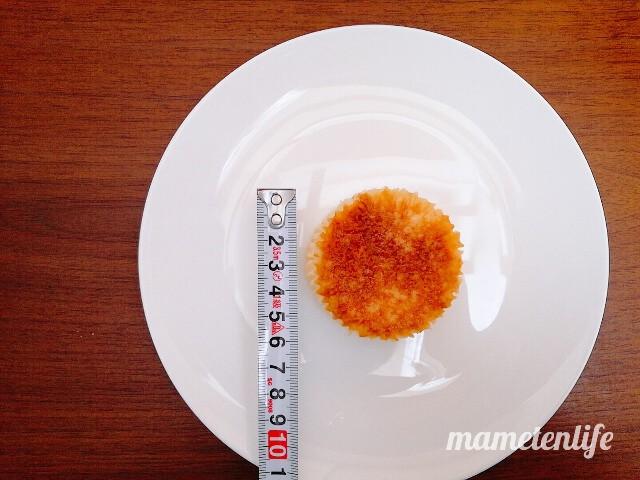 ローソンバスチー‐バスク風チーズケーキ‐の直径