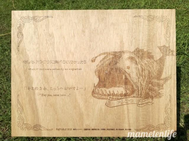 2019年上堰潟公園のアンコウのわらアートの看板