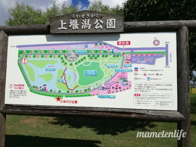上堰潟公園内の地図