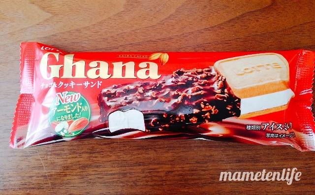 ロッテガーナ&チョコクッキーサンドのパッケージ