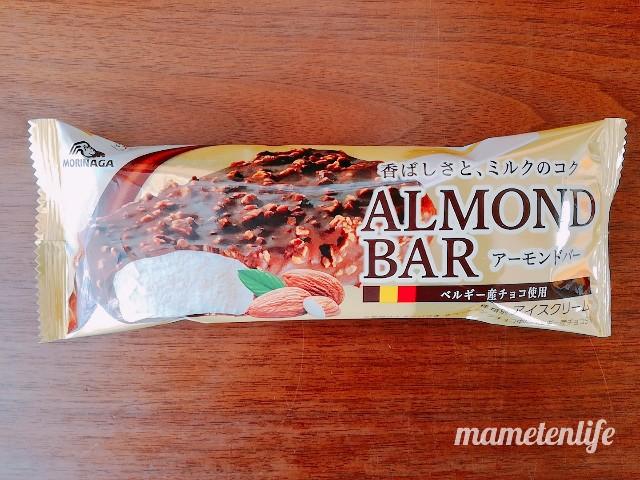 森永製菓アーモンドバーのパッケージ