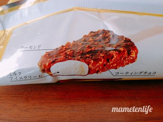 森永製菓アーモンドバーのパッケージの商品説明のアップ