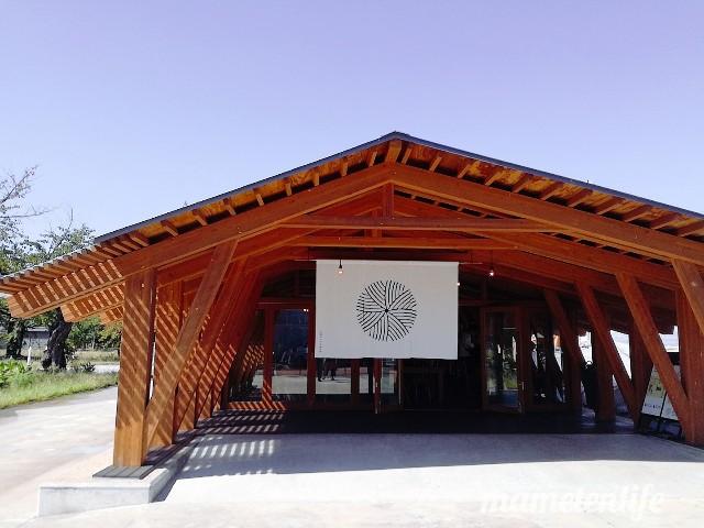 三条市スパイス研究所の入口