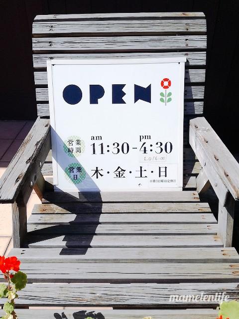 あんみつ屋カフェの看板