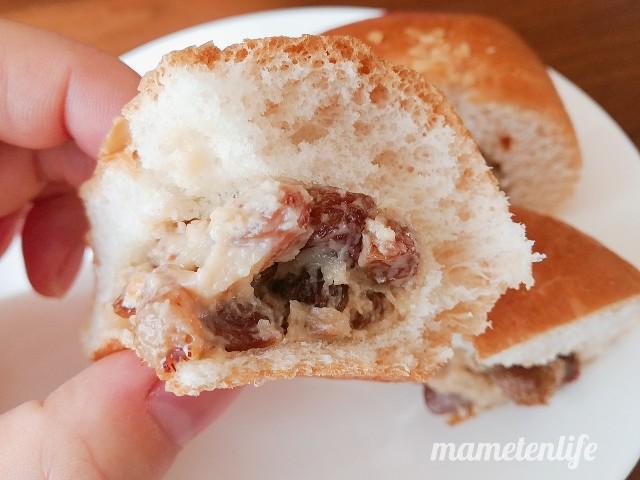 ローソン レーズン好きのラムレーズンパンを一口サイズに切ったところ