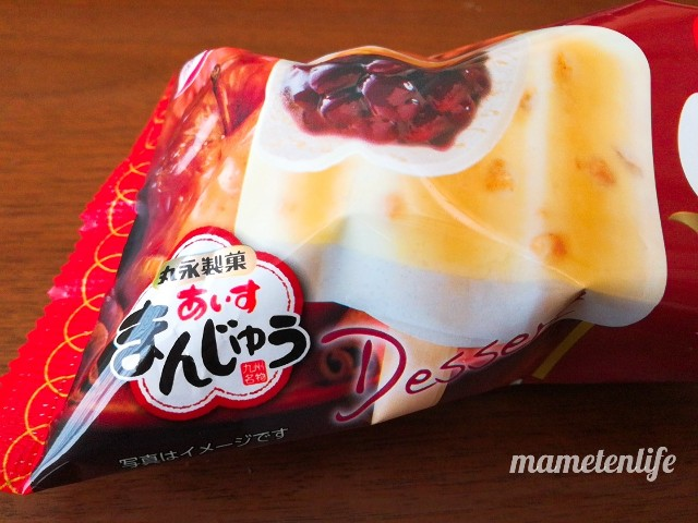 丸永製菓あいすまんじゅう焼きりんごのパッケージのツヤツヤあんこ