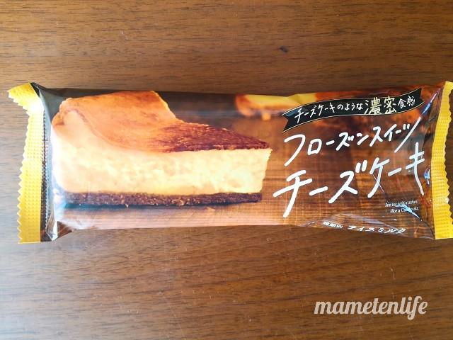 ファミリーマートフローズンスイーツチーズケーキのパッケージ