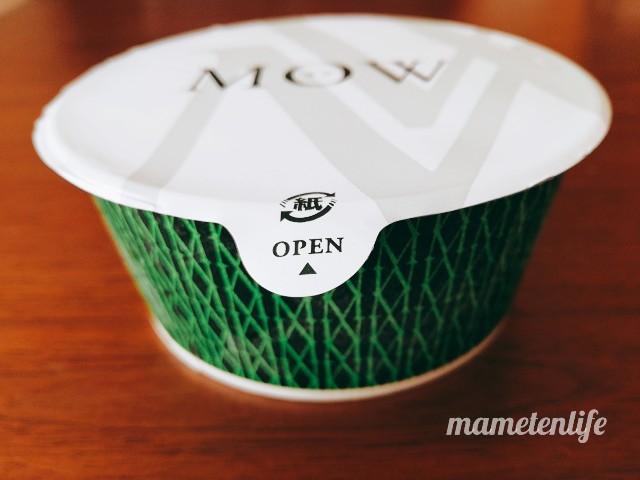 森永乳業MOU(モウ)スペシャルピスタチオのフタとカップ