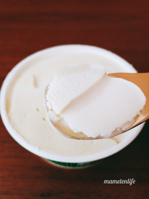 森永乳業MOU(モウ)スペシャルピスタチオのミルクアイス