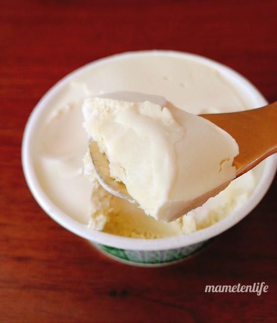 森永乳業MOU(モウ)スペシャルピスタチオのピスタチオアイス