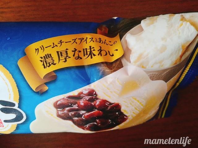 丸永製菓あいすまんじゅうクリームチーズのパッケージのアップ