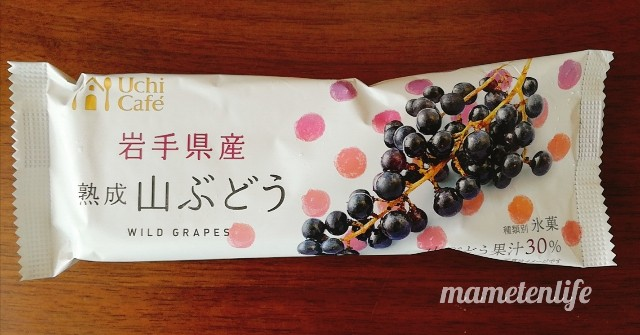 ローソン 日本のフルーツ 熟成山ぶどうのパッケージ
