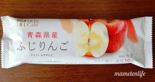 ローソン 青森県産ふじりんごのパッケージ