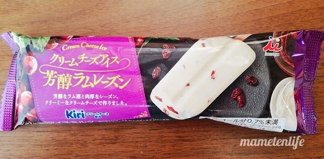 井村屋 クリームチーズアイス芳醇ラムレーズンのパッケージ