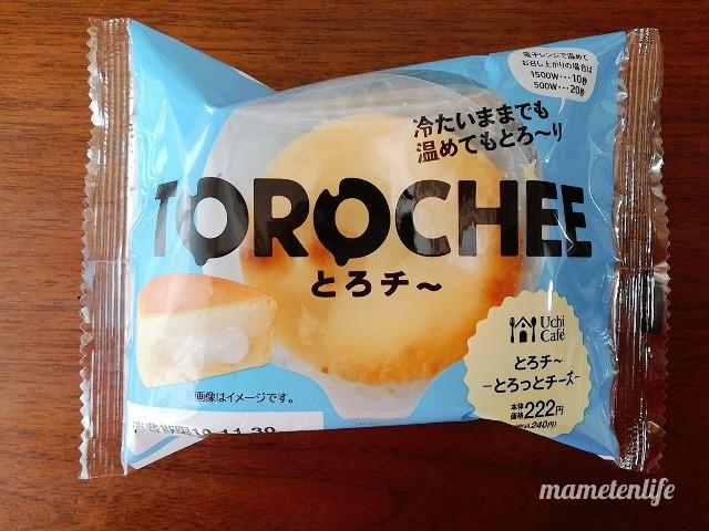ローソンとろチ~-とろっとチーズ-のパッケージ