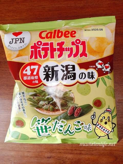 カルビーポテトチップス新潟の味笹だんご味のパッケージ