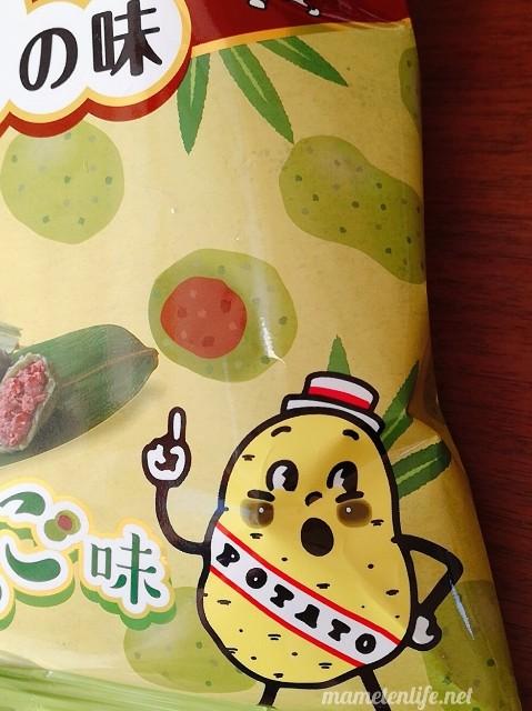カルビーポテトチップス新潟の味笹だんご味のポテト坊や