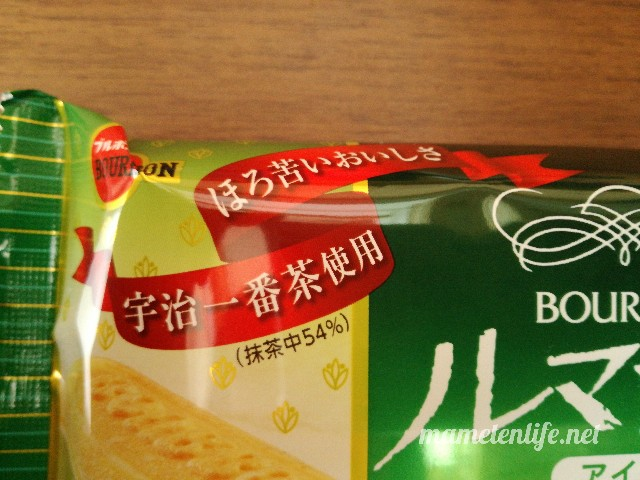 ブルボンルマンドアイス抹茶のパッケージのアップ