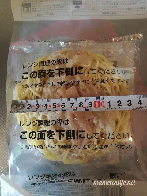 セブン‐イレブンの具付き味噌ラーメンの具付き麺の直径