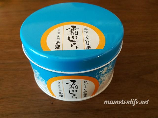 九重本舗玉澤霜ばしらの缶