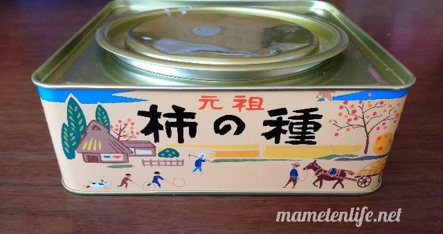 浪花屋製菓元祖柿の種の缶