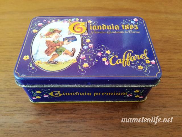 カファレルのジャンドゥーヤ缶