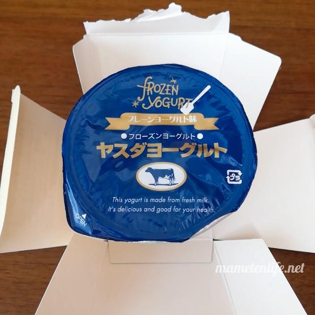ヤスダヨーグルトのフローズンヨーグルトの紙パッケージを開いたところ