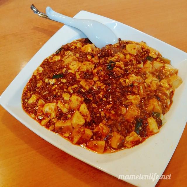 麺食堂かなみ屋の汁なし四川麻婆麺