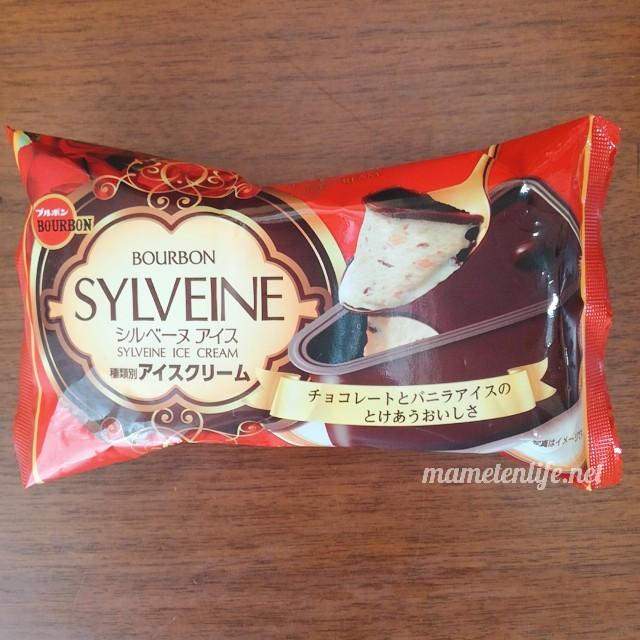 ブルボンシルベーヌアイスのパッケージ