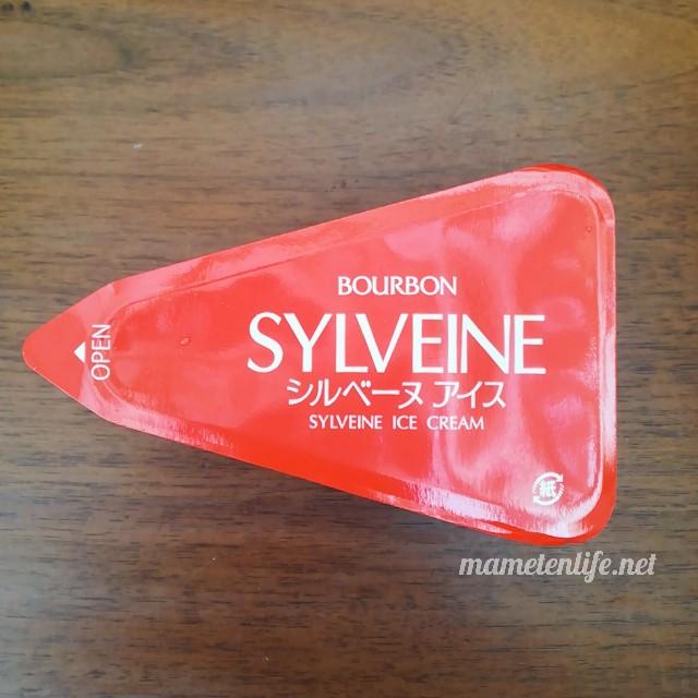 ブルボンシルベーヌアイスの中の包装