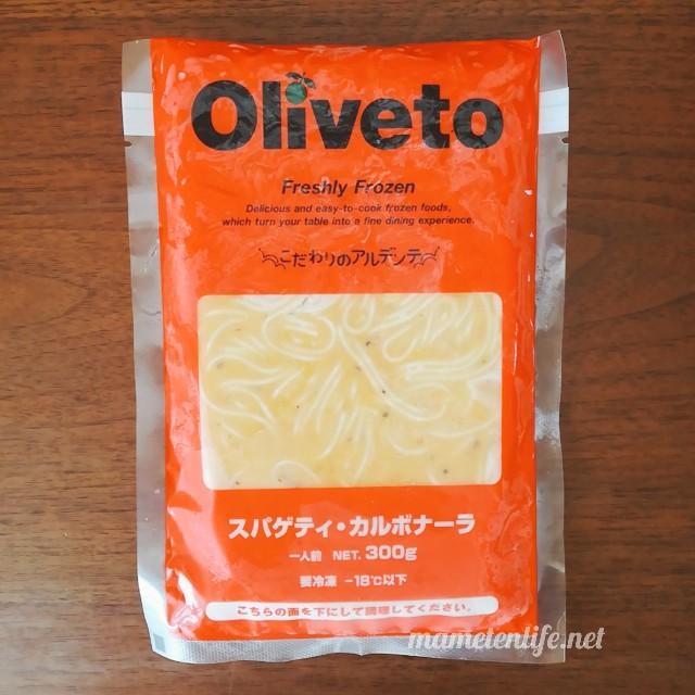 Oliveto(オリヴェート)スパゲティ・カルボナーラのパッケージ
