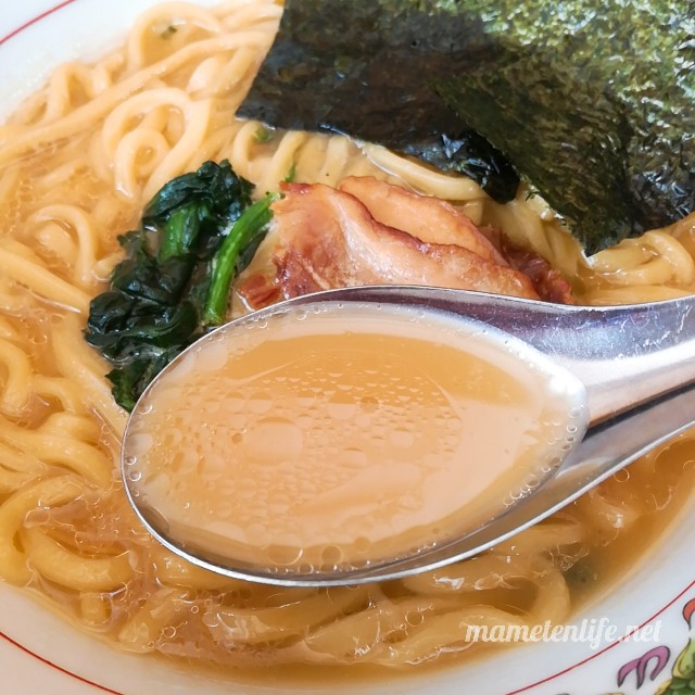 キンレイお水がいらない横浜家系ラーメンのスープ