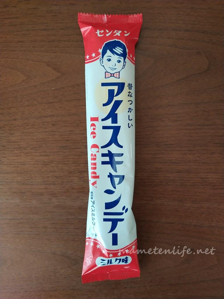 センタンアイスキャンデーミルク味のパッケージ
