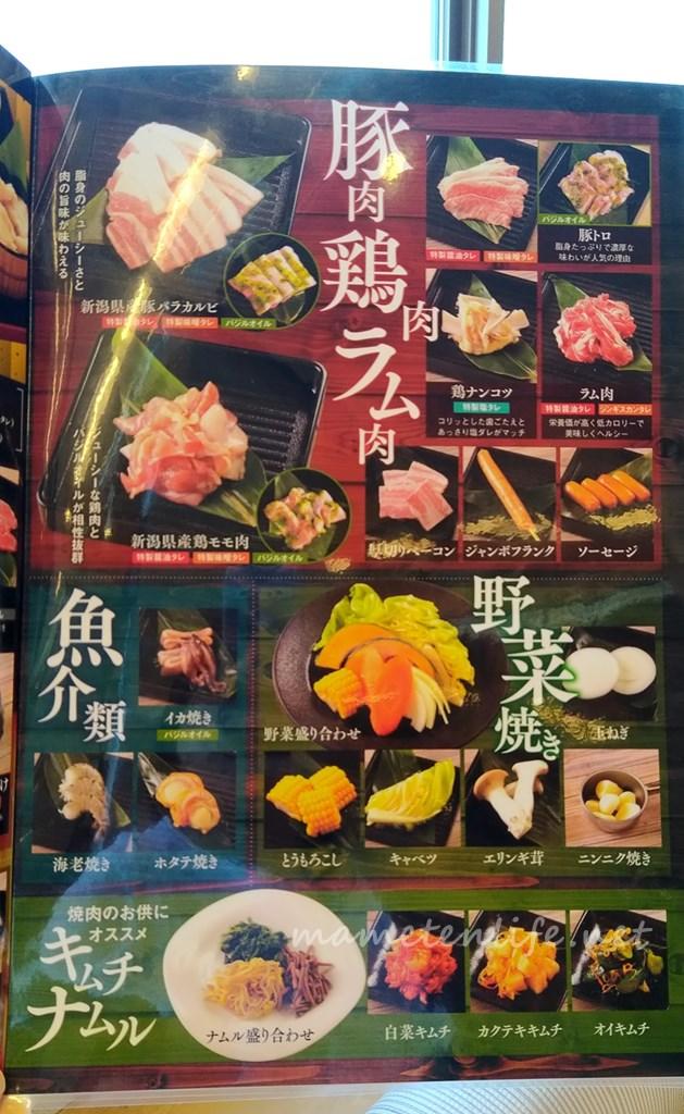 キラキラレストラン焼肉黒真の食べ放題の豚・鶏・野菜などのメニュー