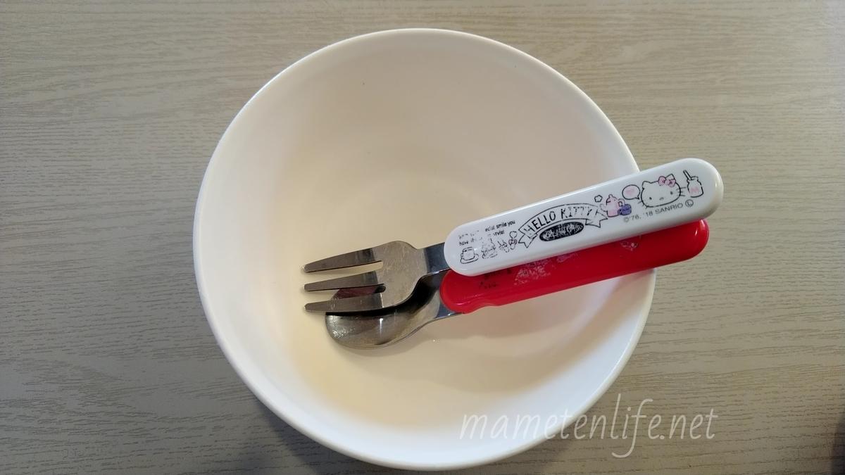 麺の風祥気の子ども用食器