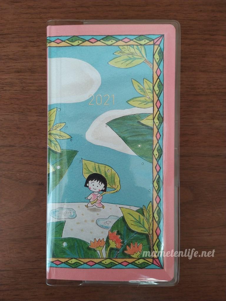 ほぼ日手帳weeksちびまる子ちゃん雨上がりにクリアカバーを付けたところ
