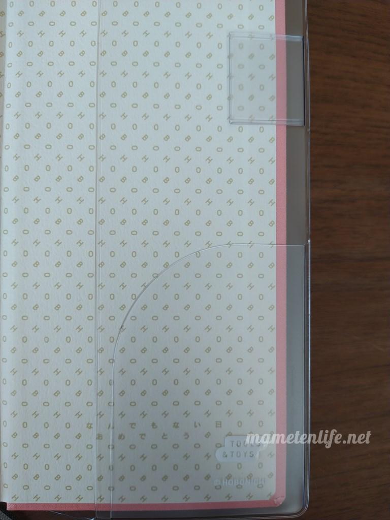 ほぼ日手帳weeks用クリアカバーのペンさしとポケット