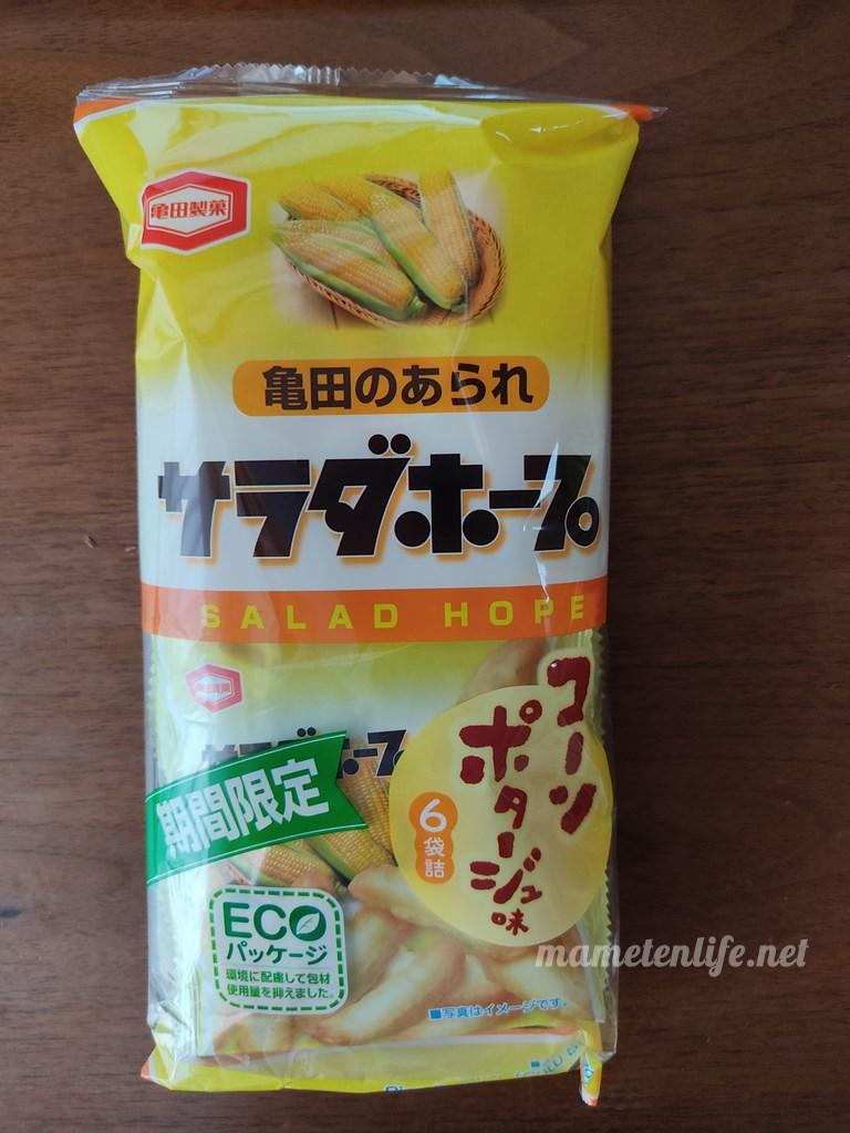 亀田製菓サラダホープコーンポタージュ味のパッケージ