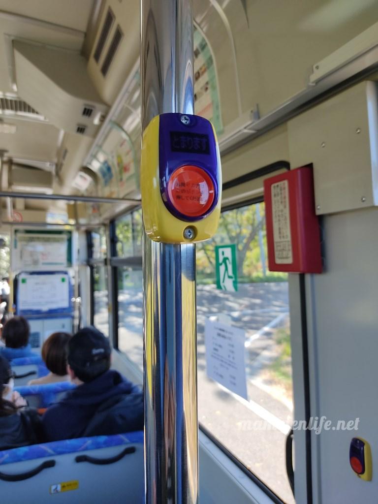 にしかん観光周遊ぐる~んバスの降車ボタン