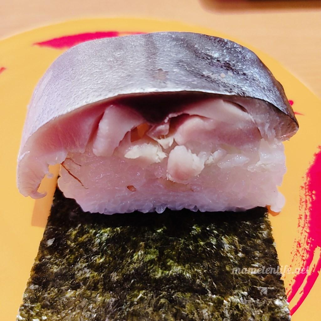 スシローのさば押し寿司