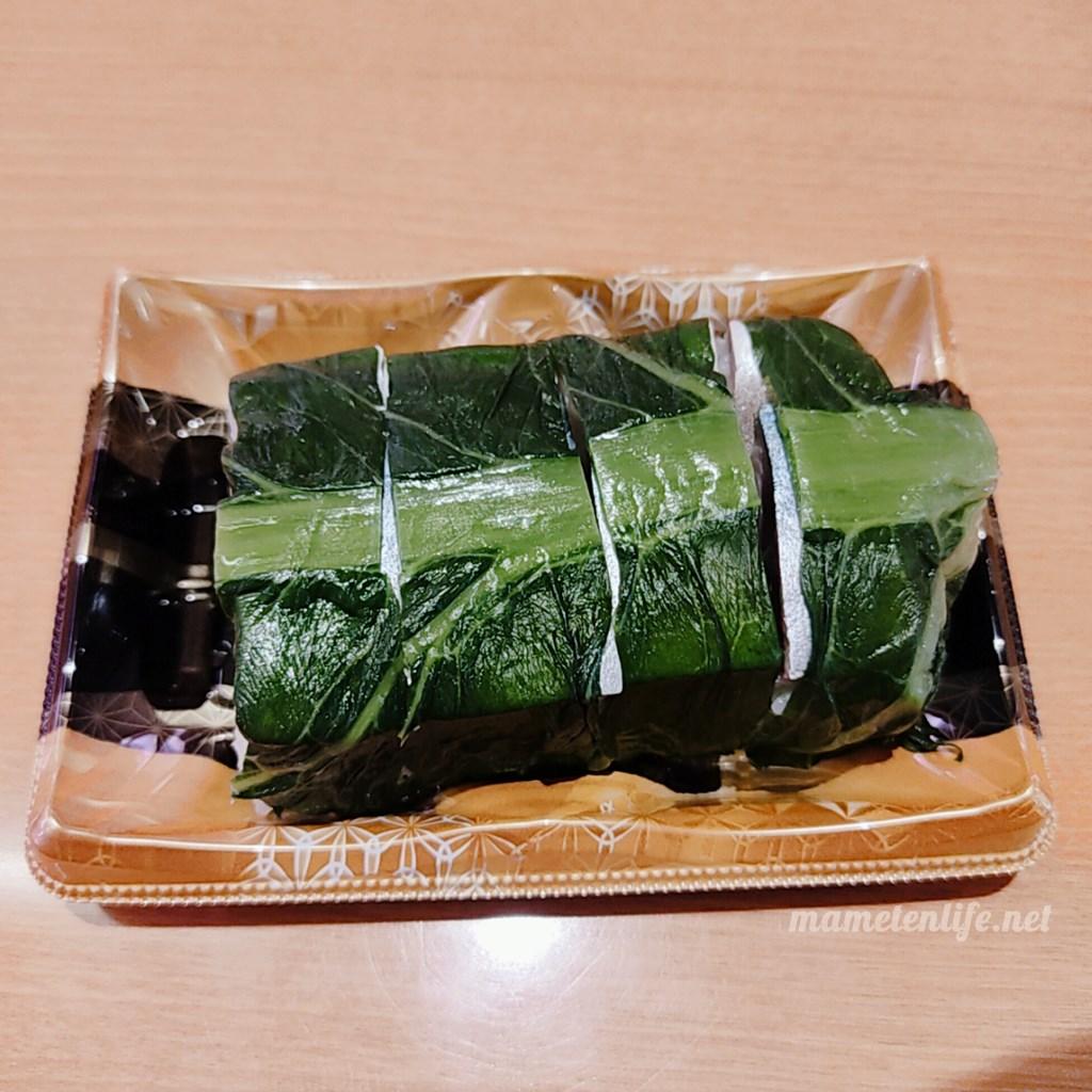 スシローのハーフとろ鯖押し寿司